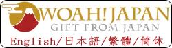 JTB商事のWAOH!JAPANに商品掲載中です